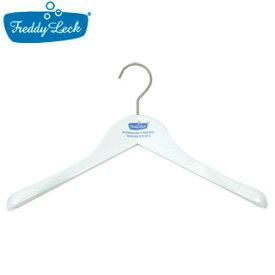 【freddyleck】 Freddy Leck/フレディレック ウッドハンガーレディース