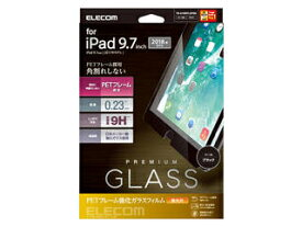 ELECOM/エレコム iPad 2018 9.7インチ/ガラスフィルム/フレーム付 ブラック TB-A18RFLGFBK