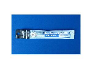 ハイパーG専用リフィル水性顔料インキ [青] 0.5mm XKLR5-C