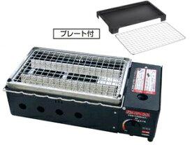 PSLPGマーク取得商品 ニチネン KC-102 ガスコンロ 焼きまへんか (ブラック)【炉端風コンロプレート付 】