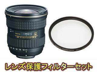 【保護フィルターとのお買得セット】 TOKINA/トキナー AT-X 116 PRO DX II キヤノン用(APS-C)と保護フィルターセット 【catokka】【納期にお時間がかかります】