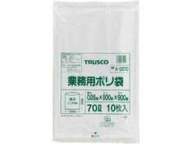 TRUSCO/トラスコ中山 業務用ポリ袋 厚み0.05X70L 10枚入 A-0070