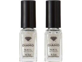 oriental diamond/オリエンタルダイヤモンド ディアモ ネイル2本セット/ディアモ ネイル2本セット