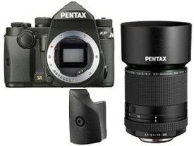 PENTAX/ペンタックス KPボディキット(ブラック)+グリップM+HD PENTAX-DA 55-300mmF4.5-6.3ED PLM WR REセット【kpset】