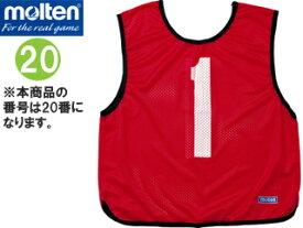 molten/モルテン GB0013-R-20 ゲームベスト (赤) 【20番】