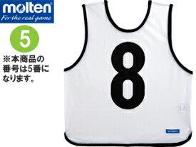 molten/モルテン GB0012-W-05 ゲームベストジュニア (白) 【5】
