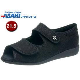 ASAHI/アサヒシューズ KS23482 快歩主義 L133SL レディースシューズ サンダル 【21.5cm・3E】 (ブラック)