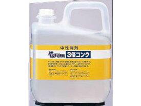 SARAYA/サラヤ 中性洗剤 ヤシノミ洗剤3倍コンク/5kg