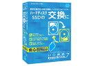 アーク情報システム HD革命/CopyDrive Ver.7 通常版