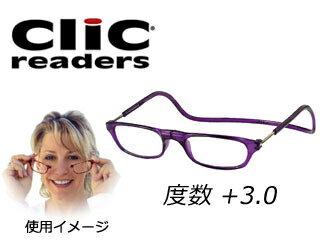 【nightsale】 クリックリーダー/clicreaders 老眼鏡クリックリーダー +3.0 レギュラータイプ【カラー:パープル】