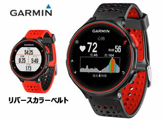 GARMIN/ガーミン 37176H ForeAthlete235J/フォアアスリート235J ランニングウォッチ (BlackRed) 【当社取扱いのガーミン商品はすべて日本正規代理店取扱品です】