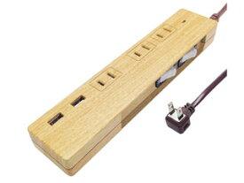 Fargo/ファーゴ 雷サージガード付 OAタップ AC3個口 2.1A USB2ポート ベージュウッド PT337BEWD