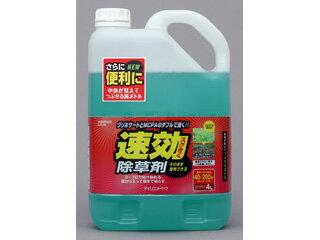 IRIS OHYAMA/アイリスオーヤマ SJS-4L 速攻除草剤 (4L)