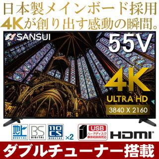 SDU551-B155V型LED液晶テレビ【4K対応】