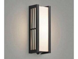 KOIZUMI/コイズミ 【取付には電気工事が必要です】BU15733SB LEDブラケットライト