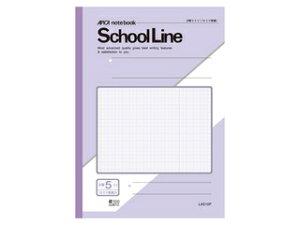 日本ノート アピカ 学習帳 スクールライン A4 5mm方眼罫 10mm実線入り 1冊 LAS10P