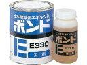 KONISHI/コニシ ボンドE330 750gセット #45957 E330-750