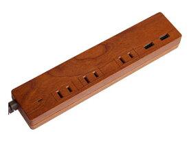 Fargo/ファーゴ 雷サージガード付 OAタップ AC3個口 2.1A USB2ポート ダークウッド PT337DW
