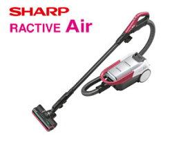 SHARP/シャープ EC-AP500-P コードレスキャニスター紙パック式掃除機 RACTIVE Air (ピンク系)