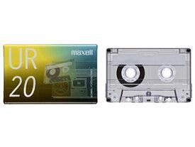 maxell マクセル UR-20N カセットテープ「UR」20分 1本