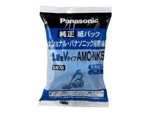 Panasonic/パナソニック 交換用 紙パック 5枚入(LM型Vタイプ) AMC-NK5