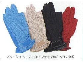 HATACHI/羽立工業 メッシュ指切手袋BH8025(ワイン)【M】