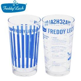 【freddyleck】 Freddy Leck/フレディレック タンブラー2P