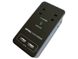 Fargo/ファーゴ USB WALL OAタップ AC4個口 4.2A USB2ポート ブラック CT221BK
