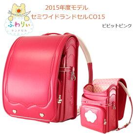 2015年度モデル KYOWA/協和 【ふわりぃランドセル】 03-94738 セミワイドモデルCO15 女の子用(ビビットピンク) 型落ち品