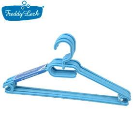 【freddyleck】 Freddy Leck/フレディレック ランドリーハンガー5P ブルー