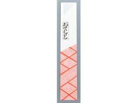 箸袋(500枚)オレンジ小柄 上質紙2