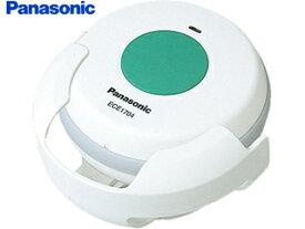 Panasonic/パナソニック ECE1704P 浴室発信器(ホルダー付)