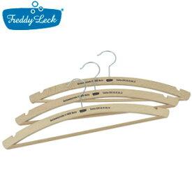 【freddyleck】 Freddy Leck/フレディレック アドバタイジングハンガー3P