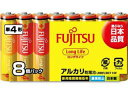 FUJITSU/富士通 LR03FL(8S)T アルカリ乾電池 単4形 8本入り