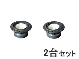 FOSTEX/フォステクス 【2台セット!】 スピーカーユニット Eシグマシリーズ 10cmフルレンジ FE108Eシグマ