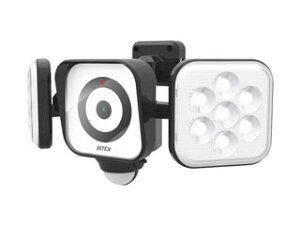 LEDセンサーライト防犯カメラ8W×2灯 C−AC8160