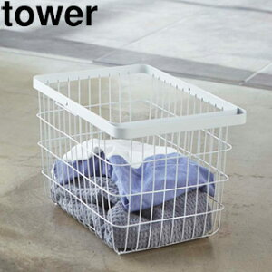 yamazaki tower YAMAZAKI 山崎実業 【tower/タワー】ランドリーワイヤーバスケット M ホワイト (3160) tower-r