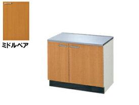 【時間帯指定不可】 LIXIL/リクシル 【sunwave/サンウエーブ】GSM-K-75K GSシリーズ コンロ台 75cm (ミドルペア)