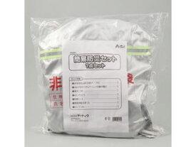 ArTec/アーテック 簡易防災セット (003961)