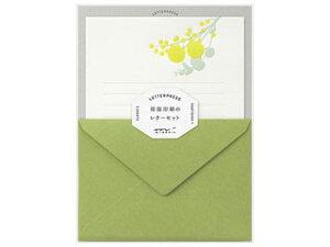 MIDORI/ミドリ レターセット 活版 ブーケ柄 黄 86461006