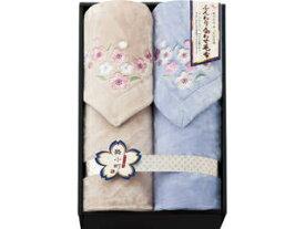 瀧定大阪 舞小町 フランネル二枚合わせ毛布2枚セット/MM1612