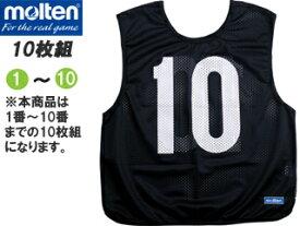 molten/モルテン GB0113-BK ゲームベスト 10枚組 (黒) 【1〜10番】