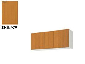 【時間帯指定不可】 LIXIL/リクシル 【sunwave/サンウエーブ】GSM-A-120F GSシリーズ 不燃処理吊戸棚 120cm (ミドルペア) 【高さ50cm】 右開き