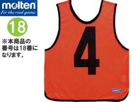 molten/モルテン GB0012-KO-18 ゲームベストジュニア (蛍光オレンジ) 【18】