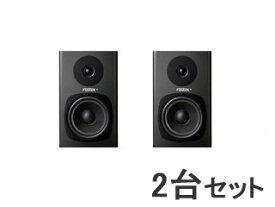 FOSTEX/フォステクス 【2台セット!】 PM0.5d(B) パーソナル・アクティブスピーカー・システム ブラック