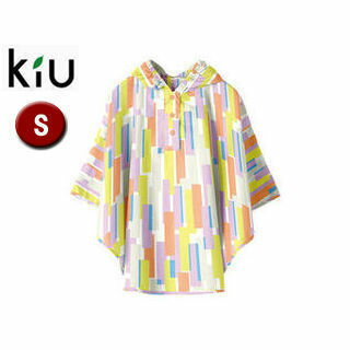 【nightsale】 kiu/キウ K30S-095 子供用 レイン キッズ ポンチョ 防水 止水ファスナー 収納袋付き 【S】 (スプリット)
