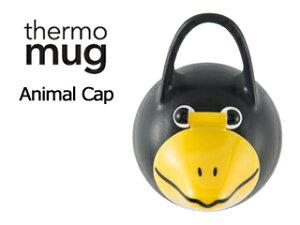 thermo mug/サーモマグ 【納期未定】アニマルキャップ ブラック AM18CAP