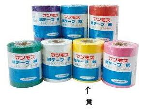 マンモス 紙テープ5巻入 黄 KT-5P-Y