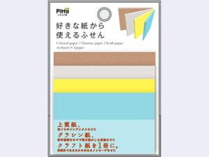 C.L.C/クラスタージャパン 【Pitta/ピッタ】好きな紙から使えるふせん ネオン 1P C-SKF-01