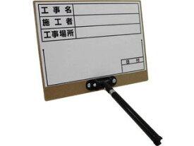 DOGYU/土牛産業 伸縮式ホワイトボードD-3 2563